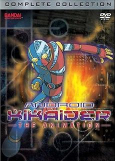 Jinzo Ningen Kikaider the Animation
