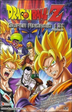 Dragon Ball Z: Kyokugen Battle!!...